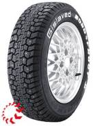 Gislaved Nord Frost II, 205/65 R16