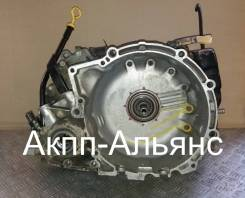 АКПП Мазда 626 (5), 2.0 л. CD4E Гарантия. Кредит.