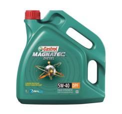 Castrol Magnatec. 5W-40, синтетическое, 4,00л.