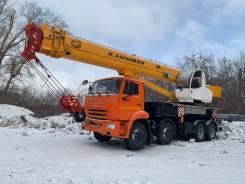 Камышин КС-65740-5. Автомобильный кран Камышин, 11 150куб. см.