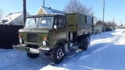 ГАЗ 66. Продается легенда газ 66 самосвал, 4 250куб. см., 2 500кг., 4x4