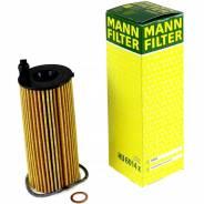 Фильтр масляный MANN HU 6014/1Z в наличии в Хабаровске HU60141Z