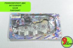 Ремкомплект двигателя Mitsubishi G32B MD009974 Паронит/Прокладка MD009974