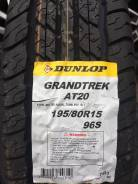 Dunlop Grandtrek AT20, 195\80R15
