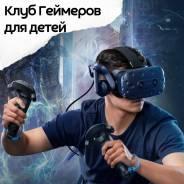 Обучение YouTube-блогеров в клубе геймеров для детей во Владивостоке