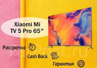 Xiaomi Mi TV 5 Pro. LED. Под заказ