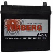 Timberg. 65А.ч., Обратная (левое), производство Россия