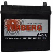 Timberg. 77А.ч.