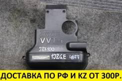 Крышка ГРМ Toyota Mark II/Chaser/Crown 1JZ/2JZ [OEM 11304-46020] 11304-46020