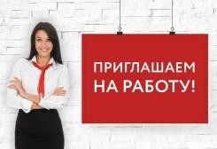 Секретарь. ИП Рязанова. Лазурная 7