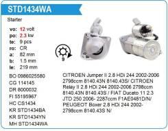 Стартер FIAT Ducato 11 2.3, Citroen Jumper II 2.8 9T, 12V STD1434WA