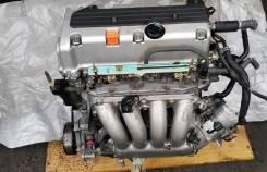 Двс хонда одиссей RB1 2,4