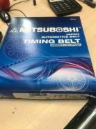 Ремень ГРМ Mitsuboshi 177MR25 2C 3C