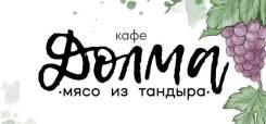 Мойщик посуды-уборщик, горничная. ИП КАРАПЕТЯН. Улица Морозова Павла Леонтьевича 67/1