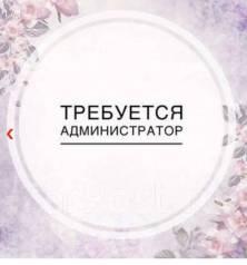 Дежурный администратор. ИП Стрельцов С.В. Улица Адмирала Кузнецова 68
