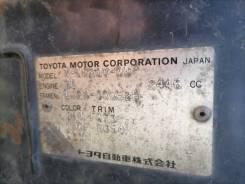 Мкпп Toyota blizzard ld20