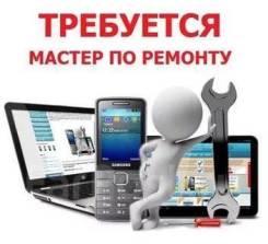 Мастер по ремонту телефонов. И П Афандеева Н Г. Улица Гоголя 39а