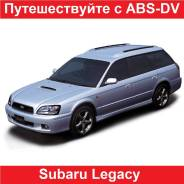 Дуги багажника. Subaru: Pleo, Forester, Legacy Lancaster, Legacy, Outback EJ20, EJ202, EJ205, EJ25, EJ251, EZ30, EJ201, EE20Z, EJ255, EZ30D