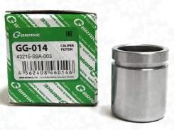 Поршень заднего суппорта 43215-S9A-003, 43215-S7A-003, 43215-SP0-003 GG-014