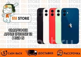 Apple iPhone 12. Новый, 64 Гб