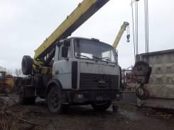 Ивановец КС-35715. Автокран, 11 150куб. см.