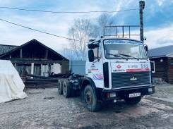 МАЗ 551605. Маз-551605-275, 33 000кг., 4x4