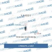 Лампа 1-контактная с цоколем LYNXauto L14521 L14521