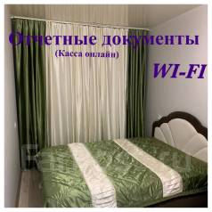 2-комнатная, улица Жуковского 11. милиции, 44,0кв.м.