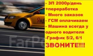 Водитель-водитель такси. ИП ЗУБАРЕВА Е.Г