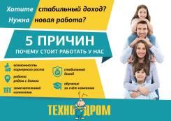 """Директор магазина. ООО """"ИДЕЯ"""""""