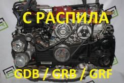 Двигатель EJ257 Subaru Impreza WRX STI GDB GRB GVF