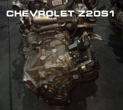 МКПП Chevrolet Z20S1 | Установка, гарантия, доставка, кредит