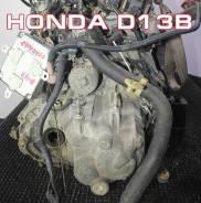 МКПП Honda D13B| Установка, гарантия, доставка, кредит