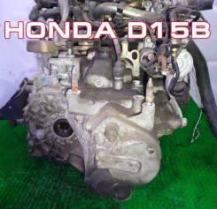 МКПП Honda D15B | Установка, гарантия, доставка, кредит