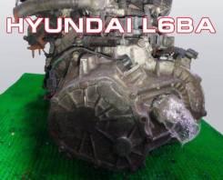 МКПП Hyundai L6BA | Установка, гарантия, доставка, кредит