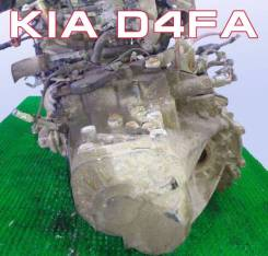 МКПП KIA D4FA | Установка, гарантия, доставка, кредит