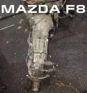 МКПП Mazda F8 | Установка, гарантия, доставка, кредит