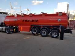 Foxtank ППЦ-32. Бензовоз полуприцеп 32м2, 27 000кг.