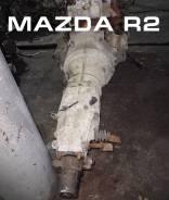 МКПП Mazda R2   Установка, гарантия, доставка, кредит