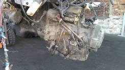 АКПП для Toyota Vista SV41