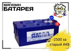 Ямал. 225А.ч., Прямая (правое), производство Россия. Под заказ