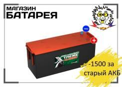 Xtreme. 132А.ч., Прямая (правое), производство Россия. Под заказ