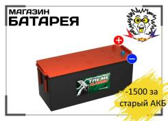 Xtreme. 132А.ч., Обратная (левое), производство Россия. Под заказ