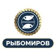 Коренщик-рыбообработчик. ИП Кабачинский Ю.Б. Улица Советская (с. Новоникольск) 4г