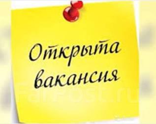 Фактуровщик. И .П.Кузин Д.С. Улица Островского 16/1