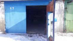 Гаражи кооперативные. р-н Петропавловск-Камчатский, ул. Пономарева, 30,0кв.м., электричество, подвал.