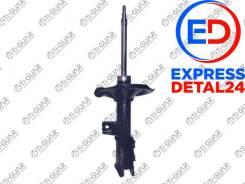 Амортизатор 5901711-gs (9a) TI-GUAR 5901711-GS 5901711GS