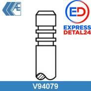 Клапан двигателя впуск. ae v94079 (7m) AE V94079