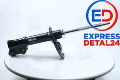 Амортизатор передний правый газовый (6a) Mando EX546612H000 EX546612H000