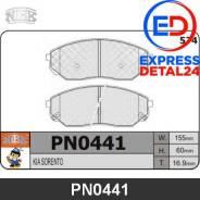 Колодки передние (kia sorento (jc) 9/06-11/09) (4b) NIBK PN0441